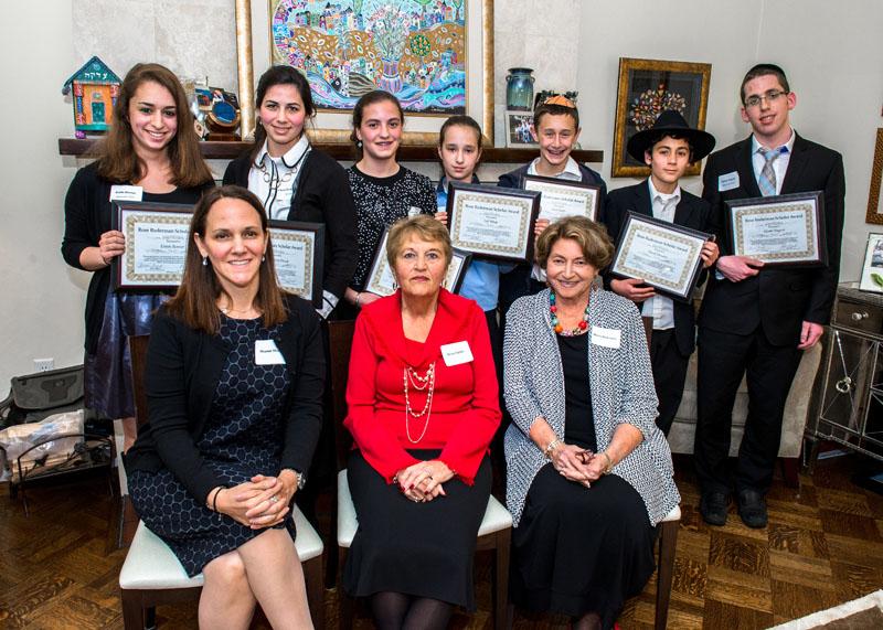 2014 Rose Ruderman Scholarship Award Winners